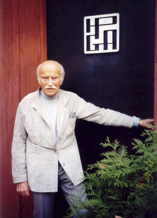 Henry Peter Glass